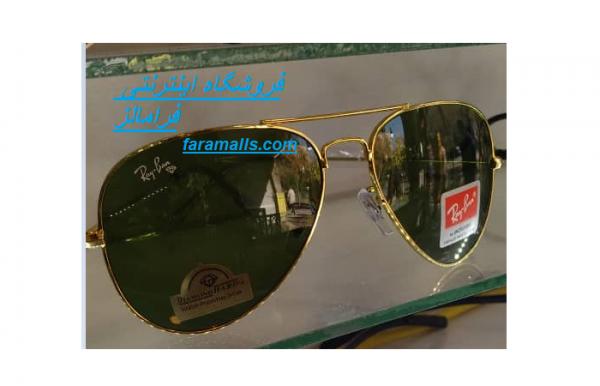 sunglasses rey ban