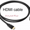 hdmi cable 1